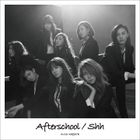 Shh [Music Version Edition] (SINGLE+DVD)(First Press Limited Edition)(Japan Version)