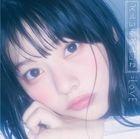 Zuruiyo Zuruine  [Type C] (SINGLE+DVD) (Japan Version)