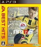 FIFA 17 (廉价版) (日本版)