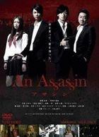 An Assassin (DVD) (Japan Version)