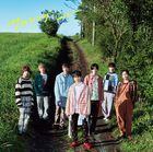 Something New [Type A] (SINGLE+DVD) (First Press Limited Edition) (Japan Version)