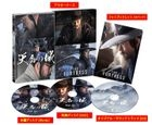 The Fortress (Blu-ray) (Special Box) (Japan Version)