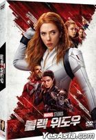 Black Widow (DVD) (Korea Version)