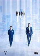 Aibou Season 19 (DVD) (Box 2) (Japan Version)