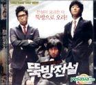 Three Fellas (VCD) (Korea Version)