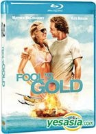 Fool's Gold (Blu-ray) (Korea Version)