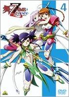 My Otome Zwei (DVD) (Vol.4) (Normal Edition) (Japan Version)