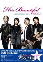 You're Beautiful (DVD) (Box 2) (Deluxe Special Price Edition) (Japan Version)