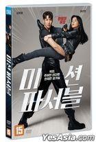 Mission: Possible (DVD) (Korea Version)