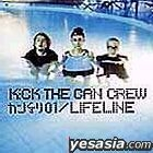 Kankeri01/Lifeline (Japan Version)