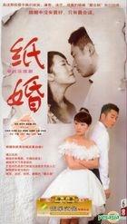 Zhi Hun (H-DVD) (End) (China Version)