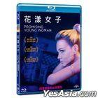 Promising Young Woman (2020) (Blu-ray) (Taiwan Version)