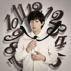 Time Goes On -Awa no Yo ni- (Normal Edition) (Japan Version)