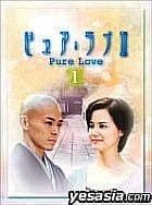 Pyuarabu3-01