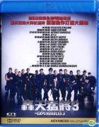 The Expendables 3 (2014) (Blu-ray) (Hong Kong Version)
