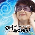 Oh Song Mini Album