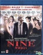 Nine (Blu-ray) (Hong Kong Version)