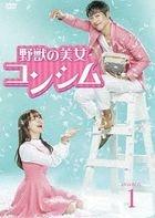Beautiful Gong Shim (DVD) (Box 1) (Japan Version)