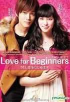 Love For Beginners (DVD) (English Subtitled) (Malaysia Version)