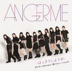 Hakkiri Shiyouze / Oyogenai Mermaid / Aisare Root A or B? [Type SP] (SINGLE+DVD) (First Press Limited Edition) (Japan Version)