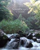 Takashi kokubo presents SOUND SCAPES Oto no Aru Fukei (Blu-ray) (Japan Version)