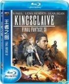 Kingsglaive: Final Fantasy XV (2016) (Blu-ray) (Taiwan Version)