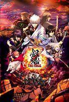 Gintama The Final (DVD) (Normal Edition) (Japan Version)