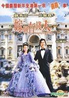 Marry A Rich Man (DVD) (Hong Kong Version)