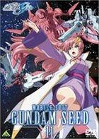 Mobile Suit Gundam SEED Vol.11 (Japan Version)