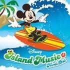 Disney Music Land (Japan Version)