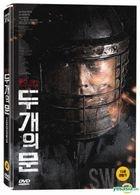 2 Doors (DVD) (First Press Limited Edition) (Korea Version)