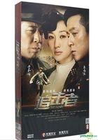 追擊者 (2015) (DVD) (1-32集) (完) (中国版)
