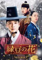 Nokdu Flower (DVD) (BOX 2)(Japan Version)