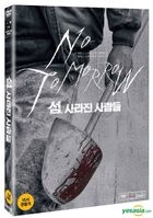No Tomorrow (DVD) (Korea Version)