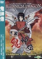 Legend of the Millennium Dragon (DVD) (Taiwan Version)