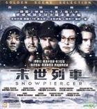 Snowpiercer (2013) (VCD) (Hong Kong Version)