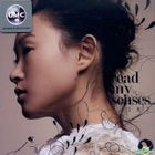 Read My Senses (CD + DVD) (簡約再生系列)