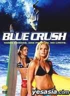 Blue Crush (Korean Version)