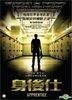 Apprentice (2016) (DVD) (Hong Kong Version)
