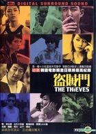 The Thieves (2012) (DVD) (Hong Kong Version)