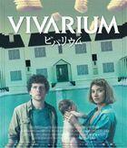 Vivarium (Blu-ray) (Japan Version)