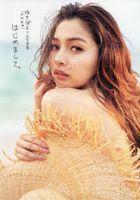 Kimura Yuki 3rd Photobook 'Hajimemashite Yukipoyo'
