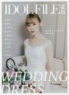 aidoru fuairu 22 22 IDOL FILE 22 22 uedeingu doresu WEDDING DRESS