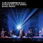 Jyooubachi Nippon Budokan Solo Concert 2 Days 'HYPER BLACK LOVE' 'Yaten Kekkou'  (Normal Edition) (Japan Version)