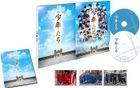 Shonentachi The Movie (DVD) (Special Edition) (Japan Version)
