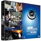 Wangan Midnight The Movie (DVD) (Special Collector's Edition) (First Press Limited Edition) (Japan Version)