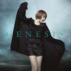 GENESIS (Normal Edition)(Japan Version)