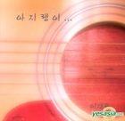 Lee Jae Hoon Single - Ajirangi