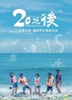 Utopia For The 20s (2018) (DVD) (Ep. 1-20) (End) (Taiwan Version)