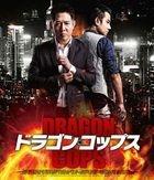 Badges of Fury (Blu-ray) (Japan Version)